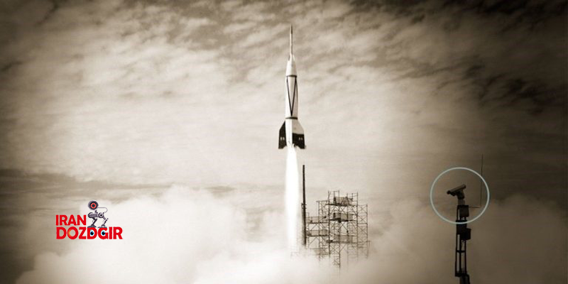 استفاده از دوربین مداربسته برای زیر نظر گرفتن پرتاب موشک